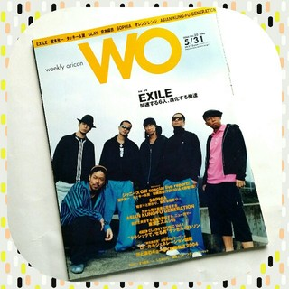 エグザイル(EXILE)の雑誌 WO Weekly oricon 2004 No.20(音楽/芸能)