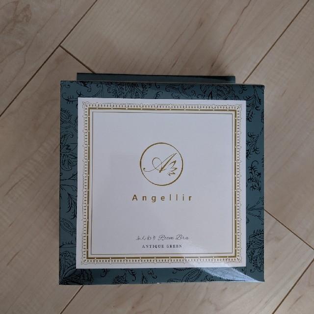 Angellir ふんわりルームブラ アンティークグリーン レディースの下着/アンダーウェア(ブラ)の商品写真