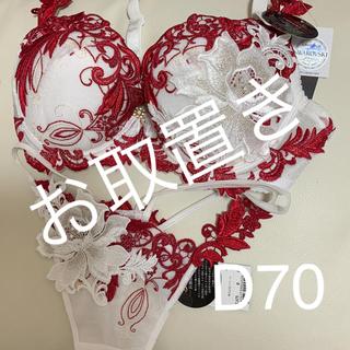 サージェントサルート(SERGEANT SALUTE)のサルート 歌舞伎 D70 又はE70  ソングM 新品タグ(ブラ&ショーツセット)