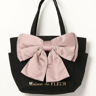Maison de FLEUR - 新品♡メゾンドフルール リボントートバッグ