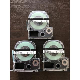 キングジム(キングジム)のテプラテープ 白 9mm 3個セット☆(OA機器)