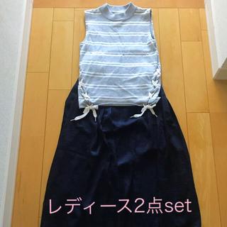 マウジー(moussy)のE hyphen world gallery トップス moussy スカート(ロングスカート)