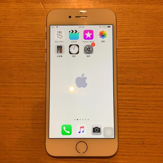 iPhone(アイフォーン)のiPhone 8 Silver 256GB au 残債無 スマホ/家電/カメラのスマートフォン/携帯電話(スマートフォン本体)の商品写真