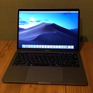 Apple - 034 Macbook pro 2016 TouchBar搭載 モデル 美品