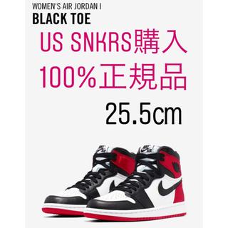 NIKE - AIR JORDAN 1 OG SATIN BLACK TOE  25.5cm