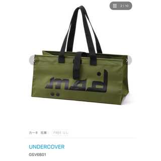 UNDERCOVER - UNDER COVER バック カーキ