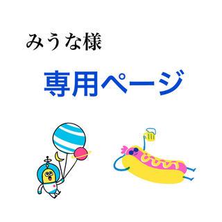 マリメッコ(marimekko)のマリメッコ iPhoneケース(iPhoneケース)