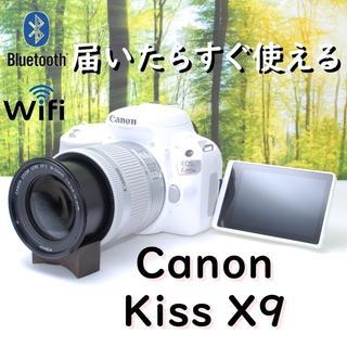 Canon - 持っているだけで心躍る♪可愛いキヤノンKiss X9 ホワイト☆