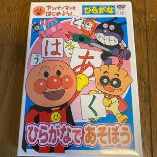 アンパンマン - アンパンマンとはじめよう!DVD