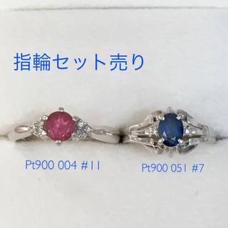 プラチナダイヤモンドリングまとめ売り(リング(指輪))