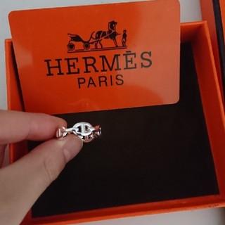 エルメス(Hermes)のHERMESシェーヌダンクル16号サイズ未使用(リング(指輪))