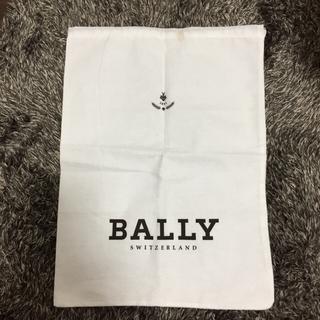 バリー(Bally)のBALLY保存袋(ショップ袋)