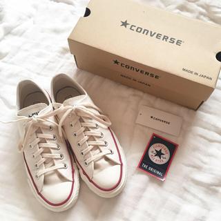 CONVERSE - 【削除前お値下げ】コンバース made in japan 日本製 オールスター