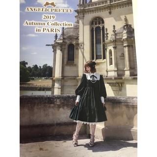 アンジェリックプリティー(Angelic Pretty)の2019 autumn collection in paris(ファッション)