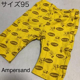 アンパサンド(ampersand)の【未使用】アンパサンド ミッキーマウス ハーフパンツ 95(パンツ/スパッツ)