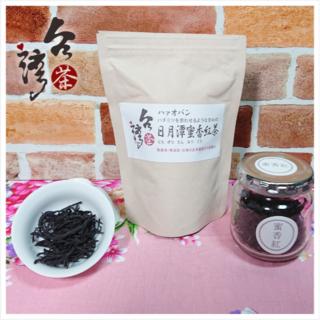 ●特撰日月潭蜜香紅茶● 【期間限定‧全商品100円オフ】