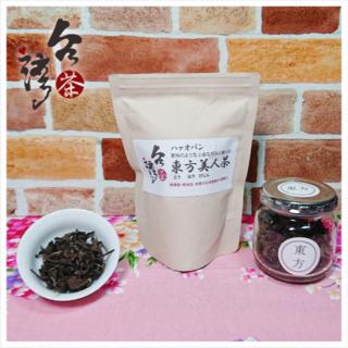 ●特撰東方美人茶● 【期間限定‧全商品100円オフ】