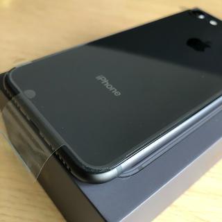 Apple - iPhone 8 Space Gray 64 GB au