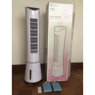【動作確認済み】冷風扇 Cooling Fan(扇風機)