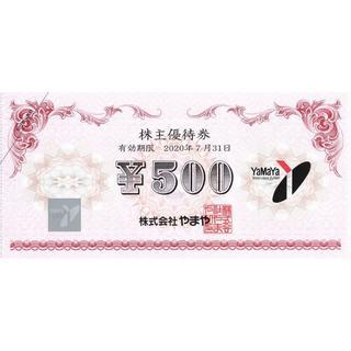 やまや株主優待券/6000円分◆YaMaYa