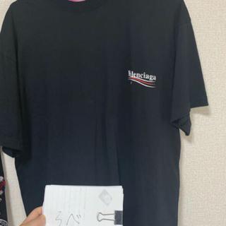 バレンシアガ(Balenciaga)のBALENCIAGA Tシャツ 即発送可能!(Tシャツ/カットソー(半袖/袖なし))