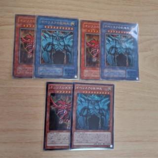 ユウギオウ(遊戯王)のオベリスク、オシリスセット 遊戯王(シングルカード)