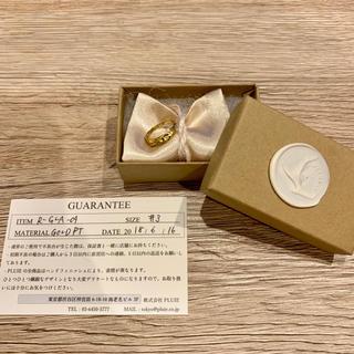 ロンハーマン(Ron Herman)の【最終値下げ】pluie グレーシア09 リング GOLD(リング(指輪))