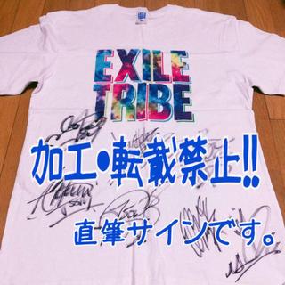 三代目 J Soul Brothers - おまけ付き!レア!三代目J Soul Brothers直筆サイン入りTシャツ