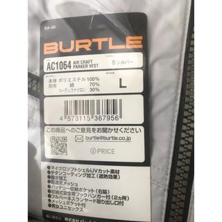 バートル(BURTLE)のバートル 空調服 ベスト LL シルバー(ベスト)