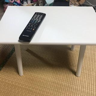 salt!白テーブル(ローテーブル)