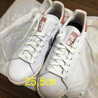 アディダス(adidas)の25.5㌢   アディダス スタンスミス ピンクCP9702(スニーカー)