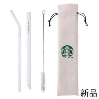 Starbucks Coffee - スターバックス スタバ マイストロー ストロー エコ 台湾 限定