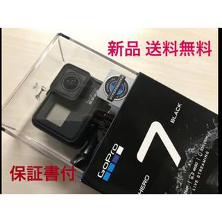 GoPro - 保証書付【新品.送料無料】GoPro HERO7 black