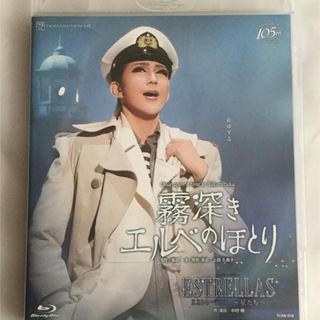 『宝塚歌劇団 星組 霧深きエルベのほとり』ブルーレイ 美品‼︎(舞台/ミュージカル)