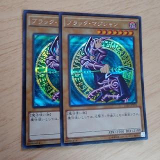 ユウギオウ(遊戯王)のブラックマジシャン 初期絵シク2枚 遊戯王(シングルカード)