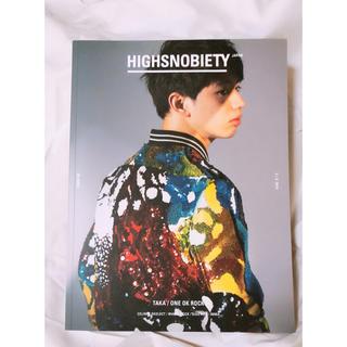 ワンオクロック(ONE OK ROCK)のHIGHSNOBIETY(ハイスノバイエティ) JAPAN ISSUE 02 (ファッション)