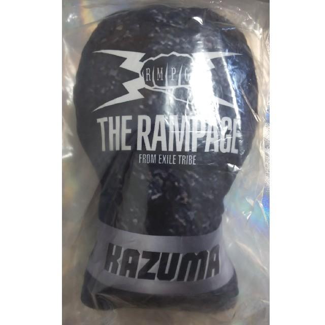 THE RAMPAGE(ザランページ)のトラステ オンラインカプセル クッション レア 美品 川村壱馬 エンタメ/ホビーのタレントグッズ(ミュージシャン)の商品写真