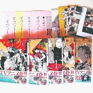 【新品未使用 全巻特典2種付き】ギヴン1-5巻(最新刊)セット