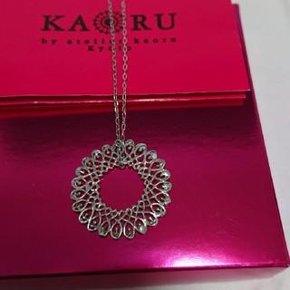 KAORU - 値下げ KAORU シルバーネックレス