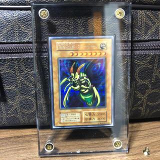 ユウギオウ(遊戯王)の遊戯王 究極完全態 グレートモス シク 初期 極美品(シングルカード)