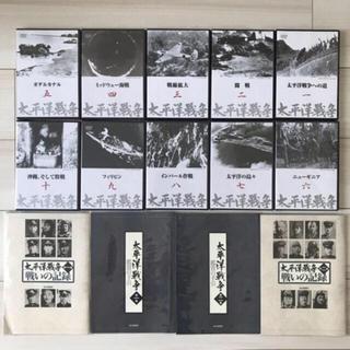 96%off 未開封多数✨ユーキャン 太平洋戦争DVDセット 38,000円(ドキュメンタリー)