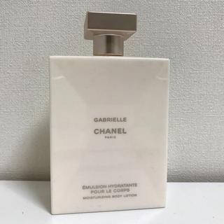 CHANEL - CHANEL シャネル♡ ガブリエルシャネルボディローション 200ml