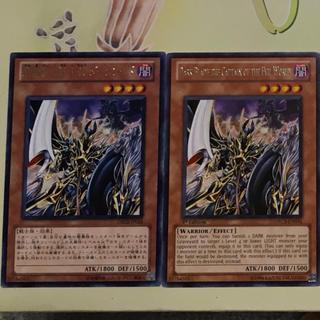 ユウギオウ(遊戯王)の闇魔界の戦士長ダークソード(シングルカード)