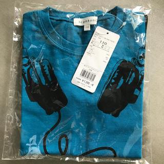 サンカンシオン(3can4on)の3can4on(Tシャツ/カットソー)