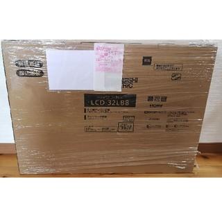 三菱電機 - ラスト☆新品☆三菱電機 32V型液晶テレビ REAL LCD-32LB8