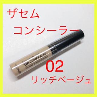 the saem - 【ザセム 】チップ コンシーラー 02