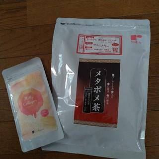 ティーライフ(Tea Life)のティーライフ メタボメ茶/コハルト フィッシュコラーゲン(健康茶)