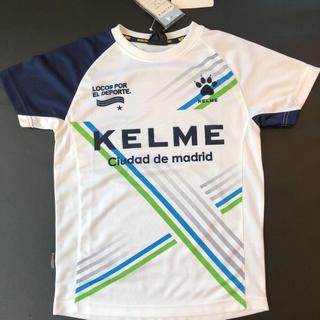 アスレタ(ATHLETA)のKELME ケルメ半袖プラクティスシャツ サイズ130 新品タグ付き(ウェア)