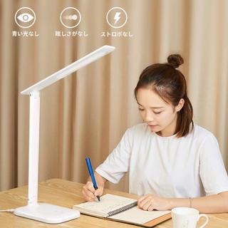 デスクライト LED 電気スタンド 卓上ライト 目に優しい 省エネ