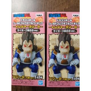 BANDAI - ドラゴンボール ワーコレ トレジャーラリー ベジータ(大猿ver.)2個セット